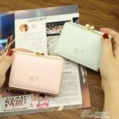 爆款錢包女短款學生韓版2020新款簡約可愛小清新三摺疊小零錢包夾 好樂匯