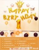 生日氣球男女寶寶一周歲兒童生日派對裝飾用品場景布置主題背景牆 俏girl