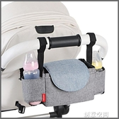 嬰兒小推車掛包通用便攜收納奶瓶童車置物袋配件多功能掛袋大容量【創意新品】