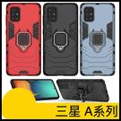 【萌萌噠】三星 Galaxy A31 A...