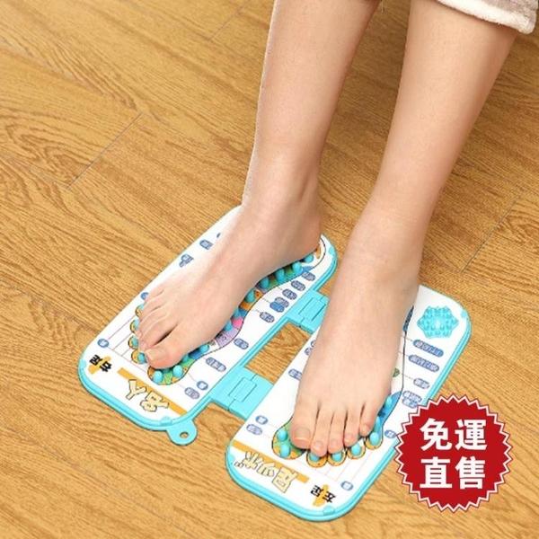 腳底按摩器指壓板腳踩式足底按摩板按摩墊子  【快速出貨】
