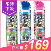 日本 興家安速 冷氣清潔劑(420ml) 森林/無香/花香 3款可選【小三美日】免水洗 原價$199