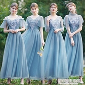 伴娘服2020新款女春季伴娘團禮服姐妹裙閨蜜裙合唱服藍色 中秋節全館免運