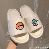 拖鞋女夏室內居家用防滑浴室洗澡情侶ins外穿厚底涼拖鞋男 創意家居生活館