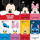 特價商品│ 迪士尼 PICK ME 雙層防摔 手機殼│iPhone 7 8 SE(2020)│z7294