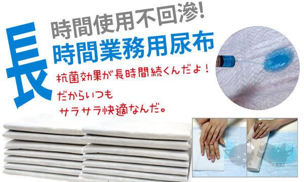 [寵樂子]《寵物尿布》長時間業務用尿布(吸收凝膠添加) 單包入