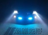 COB日行燈汽車改裝通用型新款超薄led長條中網燈倒車尾燈防水超亮