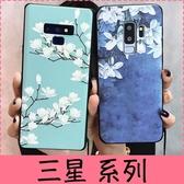 【萌萌噠】三星 Galaxy Note9 Note8 S9 S8 plus 中國復古風宮廷流蘇保護殼 白玉蘭花朵 全包軟殼 手機殼