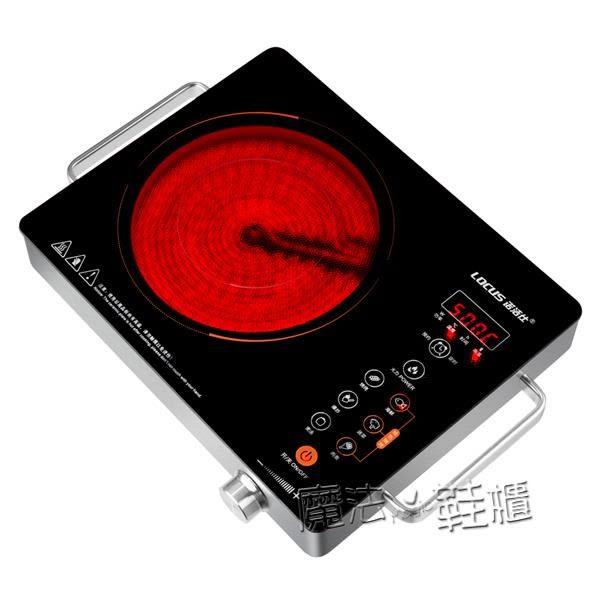 大功率電陶爐煮茶爐電磁爐智慧家用爆炒臺式光波爐 電壓:220v igo 『魔法鞋櫃』
