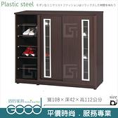 《固的家具GOOD》105-05-AX (塑鋼材質)3.6尺拉門鞋櫃-胡桃色【雙北市含搬運組裝】