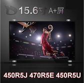 筆電 液晶面板 Samsung 三星 450R5J 470R5E 450R5U 450R5V 370R5V 370R5E 15.6吋 40針 螢幕 更換 維修
