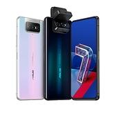 【送原廠10000行電+空壓殼+滿版玻璃保貼】ASUS ZenFone 7 ZS670KS 8G/128G