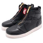 Nike Wmns Air Jordan 1 High Zip 黑 金 無鞋帶 拉鍊設計 喬丹1代 女鞋【PUMP306】 AQ3742-016