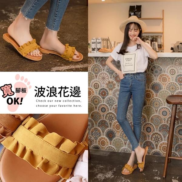 Ann'S只是小波浪-花邊寬版平底涼拖鞋-黃