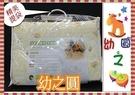 *幼之圓*100%純天然乳膠床墊 加大123*70公分 ~蜂巢式~加大床專用~台灣製