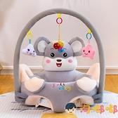 兒童沙發坐墊安撫嬰兒學座椅靠背兒童防摔椅餐椅小沙發【淘嘟嘟】