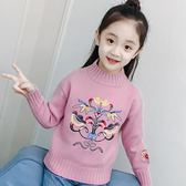 女童加絨加厚毛衣秋冬新款韓版兒童打底針織衫小女孩洋氣童裝 草莓妞妞