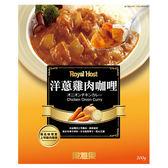樂雅樂洋蔥雞肉咖哩200G【愛買】