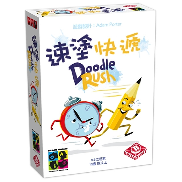 【Broadway】速塗快遞 Doodle Rush 桌上遊戲