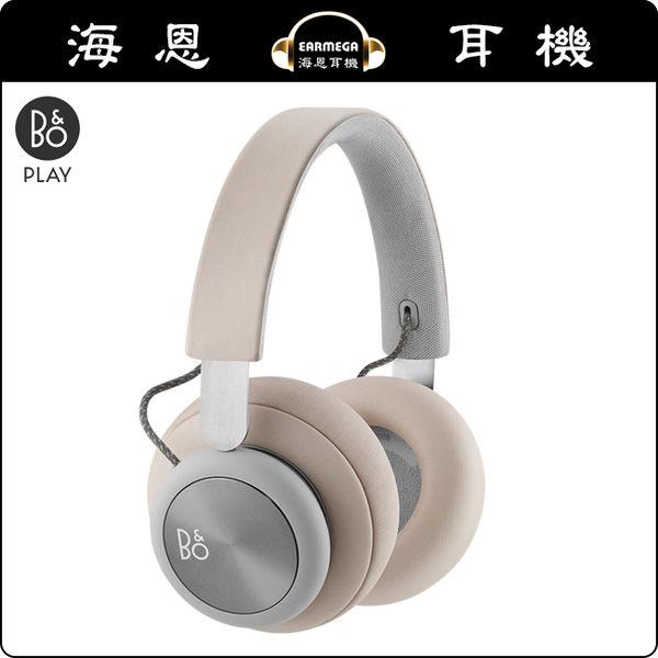 【海恩數位】丹麥 B&O PLAY Beoplay H4 藍芽耳機 米色