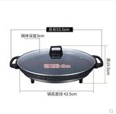 熱狗機 烤腸機火山石烤腸機 家用迷妳全自動小型香腸熱狗機燃氣電熱石頭烤爐LX220V 莎瓦迪卡