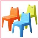 椅子 圖書館椅 漾彩學童椅 兒童桌椅 折...