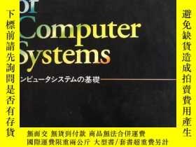 二手書博民逛書店Fundamentals罕見of Computer System