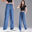 天絲牛仔褲 女春季薄款直筒褲冰絲垂感寬管褲學生正韓寬鬆拖地長褲-Ballet朵朵