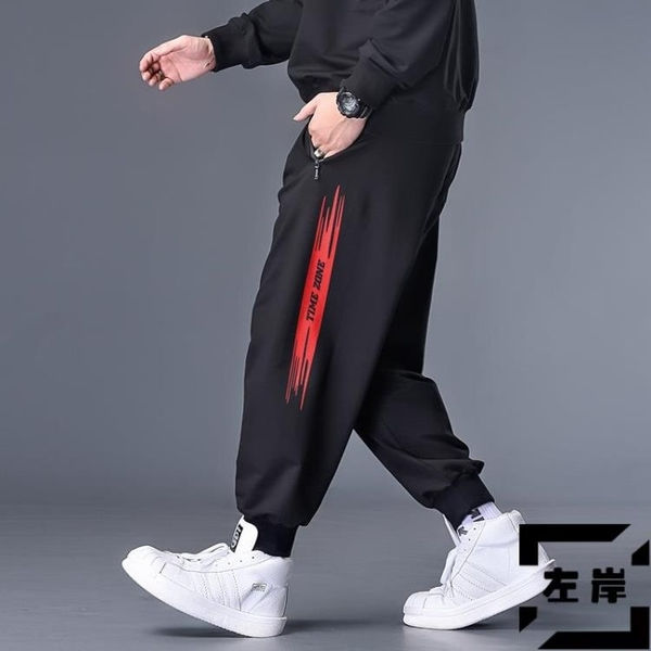 特大碼男士運動褲加大褲子寬鬆休閒褲束腳衛褲【左岸男裝】