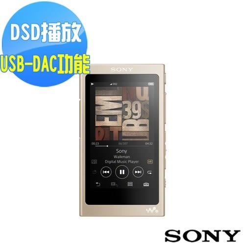 SONY Walkman NW-A47 高解析音樂播放器 64GB(金色N)送 KKbox 30天儲值卡+SONY 杯墊