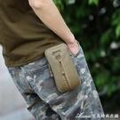 戶外手機腰包男6寸豎款多功能小掛包運動軍迷戰術配件腰帶水壺包艾美時尚衣櫥