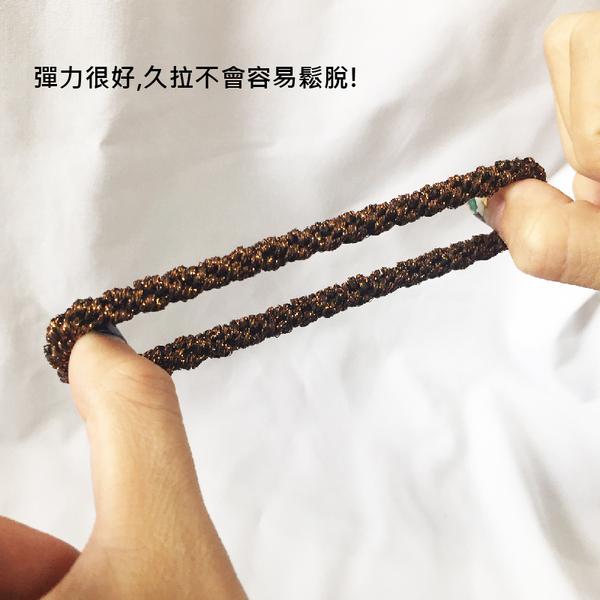【one more】美國代購正品L. Erickson 粗版 彈力髮圈 8入 不咬頭髮 髮飾界LV 美國官方正品