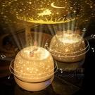 音樂盒 水晶球音樂盒星空投影八音盒創意diy手工女生六一兒童節生日禮物 每日下殺NMS