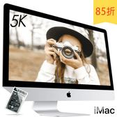 【現貨】Apple iMAC 27 5K/40G/1TSSD/Mac OS(MNEA2TA/A)