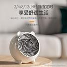 110v電暖爐取暖器家用小型暖風機節能省...
