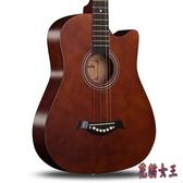 吉他 初學者女學生用38寸入門新手成人單板民謠木吉它 QX16009 【花貓女王】