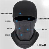 滑雪保暖頭套騎行防風防塵頭套面罩騎車裝備【步行者戶外生活館】
