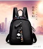 雙肩包女士媽媽牛筋布料牛津紡夏季學生送小型小號版韓版后背包包 HX5679【Sweet家居】