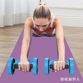 健腹輪 腹肌初學者健身器材家用收腹瘦腰腹部運動馬甲線女男 AW7130【棉花糖伊人】