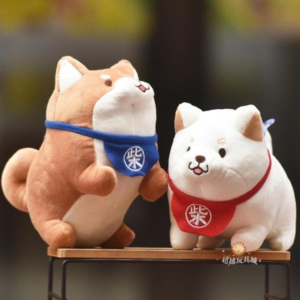 公仔 可愛日本秋田犬毛絨玩具小狗布娃娃趴趴狗狗玩偶超萌女生布偶 - 歐美韓熱銷