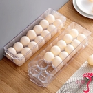 收納罐(盒)旁邊蛋架保鮮冰箱側門儲藏盒側...
