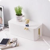 電源插線板收納盒 電線插排收納理線盒塑料插座整理集線盒【快速出貨】