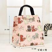 韓式牛津布便當包便當袋
