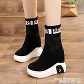 襪靴 秋冬時尚馬丁靴12厘米內增高女靴網紅厚底休閒鬆糕鞋彈力襪子短靴 曼慕
