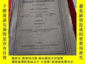 二手書博民逛書店Archives罕見de Zoologie Experiment