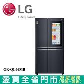 LG樂金 630L敲敲看門中門冰箱GR-QL66MB(預購)含配送+安裝【愛買】