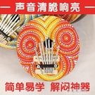 拇指琴7音椰殼手指鋼琴印尼17音卡林巴琴彩繪kalimba樂器初學抖音 【全館免運】