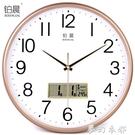 掛鐘 鉑晨靜音掛鐘創意時尚石英鐘錶簡約時鐘客廳臥室鐘錶現代家用掛錶 雙十二全館免運