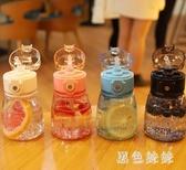 兒童水壺 吸管水杯簡約清新森系寶寶兒童可愛少女便攜杯創意個性 LF5605『黑色妹妹』