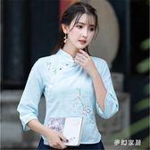 中式改良旗袍上衣新款棉麻繡花襯衣七分打底衫 QW2698『夢幻家居』